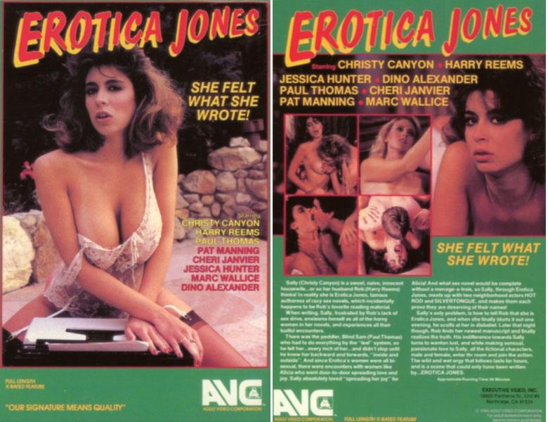eroticajones19851