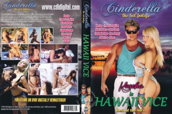 Hawaii Vice (1988)