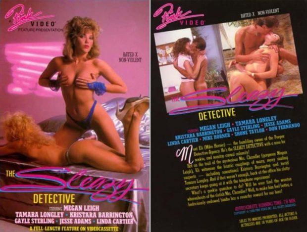 The Sleazy Detective (1988)