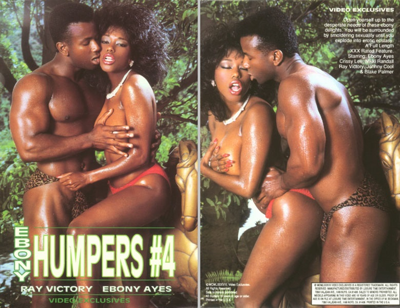 Ebony_Humpers 4.1988